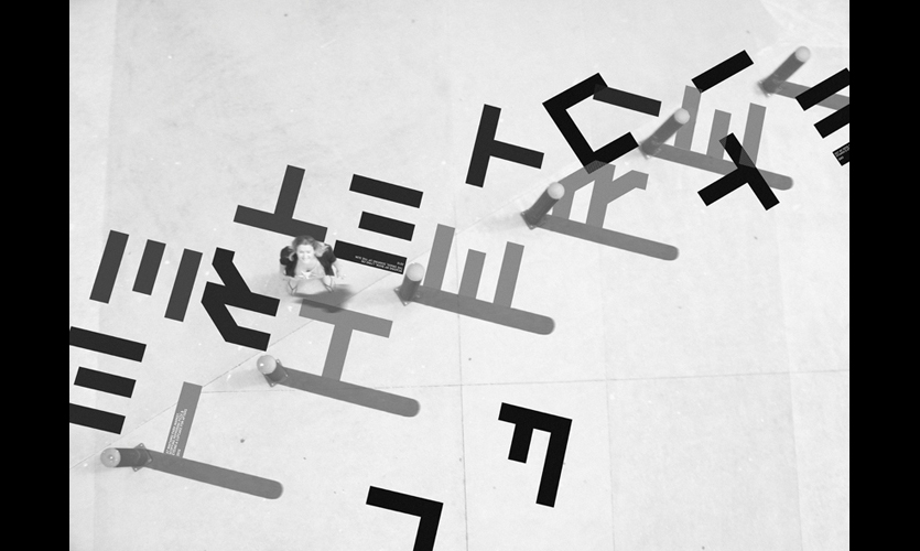 Urban Tales was a conceptual shadow typography installation created by Katie Bevin as part of her capstone project at Massey University's College of Creative Arts.