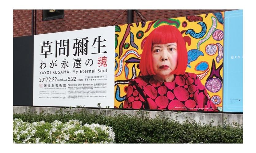 "Yayoi Kusama:  ""Yayoi Kusama. My Eternal Soul"" retrospective at the National Art Center."