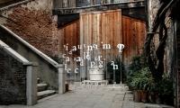 Courtyard of Museo Fortuny, Aleph, IUAV University of Venice, Sara Poli, Silvia Cervellin, Matteo Ferraro, Margherita Rubini