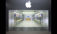Exterior, Mini Store, Apple Computer