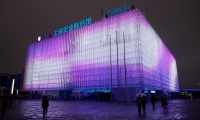 Exterior of Building, Dream Cube: 2010 World Expo Shanghai Corporate Pavilion, Shanghai Corporate Community, ESI Design