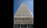 Ground View, The New York Times Building Façade, Forest City Ratner Companies, Pentagram