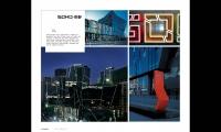 Building Exterior Collage, Soho, Soho China, emerystudio