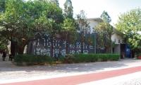 Fence with Text, X exhibition, Shenzhen Graphic Design Association, SenseTeam
