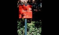 Eighth Avenue, Penn South, Mutual Redevelopment Houses, Poulin + Morris
