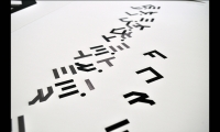 Shadow Forms, Urban Tales Shadow Typography, Massey University, College of Creative Arts, Katie Bevin