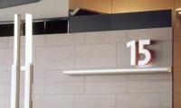 Gate Number, Ottawa MacDonald Wayfinding Signage Program, Cartier International Airport Authority, Gottschalk + Ash International