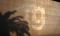 Wall Texture Detail. de Young Museum, Fine Arts Museum of San Francisco, Debra Nichols Design