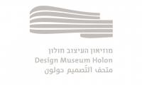 Museum Graphic, Design Museum Holon Signage and Wayfinding, Adi Stern Design