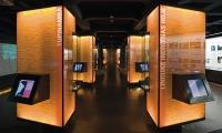 Totems, The Museum of the Portuguese Language, Fundacao Roberto Marinho, Ralph Appebaum Associates