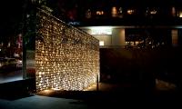 View at Night, Nativity, City of Melbourne, emerystudio