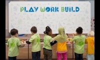 Play Work Build, National Building Museum, Rockwell Group