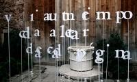 Floating Letters, Aleph, IUAV University of Venice, Sara Poli, Silvia Cervellin, Matteo Ferraro, Margherita Rubini