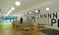 Wall Lettering, Theatre and Auditorium Poitiers (TAP), JLCG Archtects, P-06 Atelier