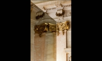 Reflective Surface, Reflex, Assembleia da República, P-06 Atelier