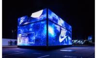Nike SNKRS Box; San Francisco, 2016; Hybrid Design, Golden Wolf Studios, Nike Brand Design