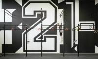 Adidas Gym, Herzogenaurach, Germany, 2014, Büro Uebele