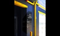 Sydney Park Business Centre
