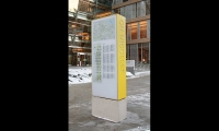 Nicollet (image: bright yellow-edged wayfinding kiosk)