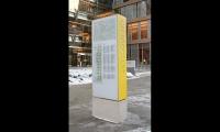 Nicollet (image: bright yellow-edged wayfinding kiosk)