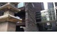 Arario Museum: The beautiful Arario Museum (in Space) by Architect Kim Swoo-geum.