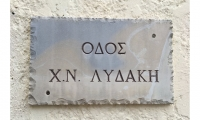 Street Signs (Crete): Formidable street signs, chiseled in stone.