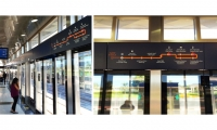 Endpoint will be discussing the process and unique considerations required for working on international transportation wayfinding projects in the MENA region, like the Dubai Tram—a high-profile, AED3.18bn project. (Talk)