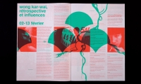 Helmo (Montreuil, France): This publication was designed for Lux, a regional theater and arts center in southern France.