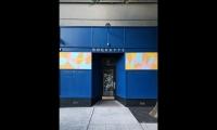 """High Spirits"" by Krista Reeder at Roquette Bar, Seattle"