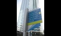 Tampa Downtown Wayfinding (photo of directional blade sign)