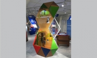 This interactive, modular kiosk is part of the temporary exhibit on American innovation and invention.