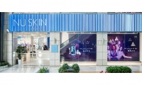 Nu Skin's flagship experience center in Shenzhen, China. (image: storefront)