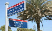 Before Selbert Perkins Design developed new street signage and wayfinding for Abu Dhabi, the firm helped name 12,000 streets and devise a naming and address system for the city. A new post office and zip code system also had to be created.