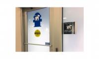 Hartsfield-Jackson International Airport, doorway to Service Animal Relief Area