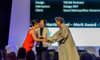 YiEUM Partners, Skyline Wayfinding, 2019 Sylvia Harris and Merit Award