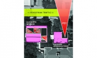 Fig. 8. Projection location detail in Art+Architecture North + Annex buildings