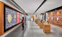 The Hamburger University wall is among a gallery of second floor exhibits