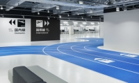 The newest terminal at Tokyo's Narita International Airport features a running track rather than moving walkways.