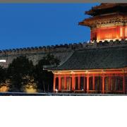 Beijing Chapter Header