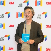 Korea 1 at the 2017 SEGD Conference Experience Miami