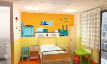 Pirogov Children's Hospital