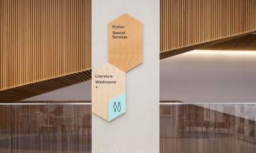 Exploration and Whimsy at Calgary Library (image: Calgary Library signage)