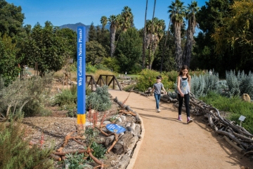 Hunt Design for the Los Angeles County Arboretum & Botanical Garden