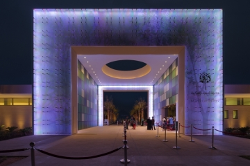 MCP UAE by arthouse