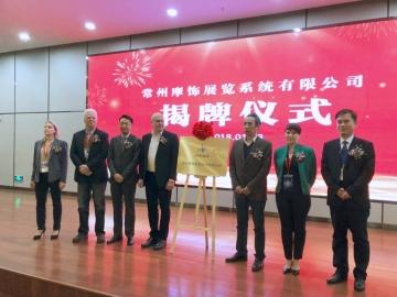 Moss Changzhou Opening