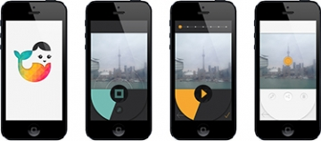 Images of Shuttersong app