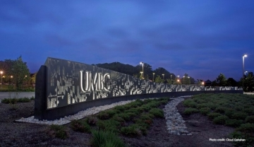 UMBC Gateway Urban Sign