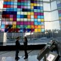 Adobe Headquarters, Adobe Systems, Mauk Design