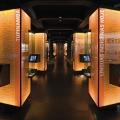 The Museum of the Portuguese Language, Fundacao Roberto Marinho, Ralph Appebaum Associates