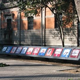 Chapultepec Park Rehabilitation Signage, Fidelcomiso Pro-Bosque Chapultepec/Mexico City Government, Grupo de Diseño Urbano (urban landscaping)/Diseño Neko (signage)